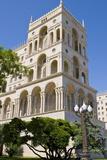 The House of Government  Baku  Azerbaijan