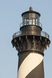 Cape Hatteras Light Station  Hatteras Island  Outer Banks  North Carolina
