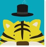 Tigre, Peek-a-Boo XI Tableau sur toile par Yuko Lau