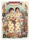 Two Girls Brand Cosmetics - Kwong Sang Hong Limited - Hong Kong