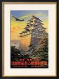 Japan Air Transport  Nagoya Castle