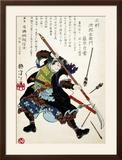 Ronin Fending off Arrows  Japanese Wood-Cut Print