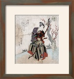 Archery  Japanese Wood-Cut Print
