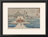 Snow Scene of Benzaiten Shrine in Inokashira Pond (Inokashira No Ike Benzaiten No Yashiro)