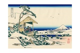 Tea House at Koishikawa  the Morning After a Snowfall  c1830
