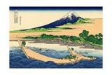 Shore of Tago Bay  Ejiri at Tokaido  c1830