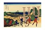 Senju in the Musachi Province  c1830
