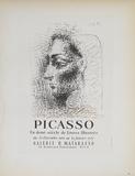 Galerie Matarasso Reproduction pour collectionneurs par Pablo Picasso