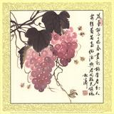 Yu Jun Gong Xiang