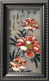 Untitled Reproduction encadrée par Ando Hiroshige