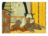 Two Lovers in an Interior by a Yellow Blind