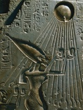 Detail of Pharaoh Akhenaton from Akhenaton and his Family Offering to Aten