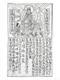 Buddhist Printed Text