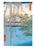 "The Bridge with Wisteria or Kameido Tenjin Keidai  Plate 57 from ""100 Views of Edo "" 1856"