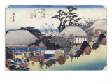 "The Teahouse at the Spring  Otsu  from ""Fifty-Three Stages of the Tokaido Road "" circa 1831-34"
