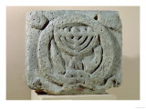 Relief Depicting a Menorah  from Umm Qeis (Ancient Gadara) Jordan (Basalt)