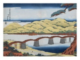 A Picture of Kintai Bridge at Iwokuni in Suo Province
