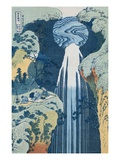 Amida Waterfall on the Kiso Highway from the Series To the Waterfalls of All the Provinces