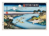 Autumn Moon  Tama River  from the Series Eight Views of Famous Places