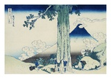 Mishima Pass in Kai Province  from the Series Thrity-Six Views of Mount Fuji