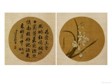 Flowers and Calligraphy (18th Century)