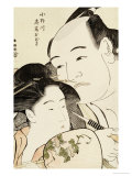 Okubi-E Portrait of the Wrestler Onogawa Kisaburo and the Noted Beauty Ohisa of Takashimaya