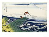 Soshu Kajikazawa in Kai Province from the Series the Thirty-Six Views of Mount Fuji