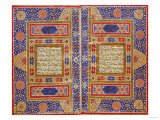 Quran Qajar  AD 1812-1813 Manuscript