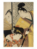 Act II of Chushingura  the Young Samurai Rikiya  with Konami  Honzo Partly Hidden Behind the Door
