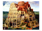 Tower of Babel  1563 (Detail)