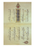Two Pages from a Koran Manuscript  Illuminated by Mohammad Ebn Aibak