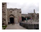 Jaffa Gate - west side of the Old City  Jerusalem