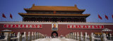 Facade of a Building  Tiananmen Square  Beijing  China