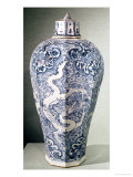 "Octagonal ""Mei- P""Ing"" Vase with White and Blue Decoration  from Baoding  Hebei  Yuan Dynasty"