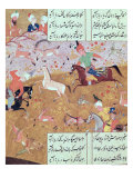 The Royal Hunt  from a Book of Poems by Hafiz Shirazi