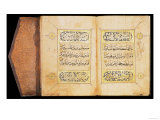 "Double Page of the Quran Juz XXVII in Naskhi Script Showing Illuminated ""Sura"" Headings"