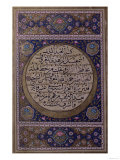 Page of Naskhi Script of the Quran Written by Ismail Al-Zuhdi with Floral Illuminations