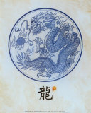 Dragon Motif