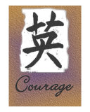 Courage Calligraphy