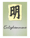 Enlightenment Calligraphy