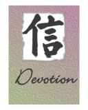 Devotion Calligraphy