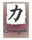 Strength Calligraphy