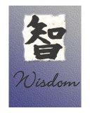 Wisdom Calligraphy