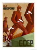 For the Defence of the USSR