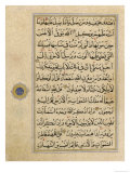 Page from a 16th Century Ottoman Copy of the Koran Hand-Written