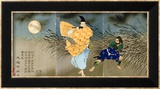 A Triptych of Fujiwara No Yasumasa Playing the Flute by Moonlight