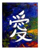 Chinese Symbol 7