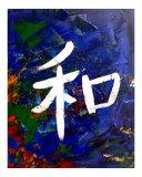 Chinese Symbol 4