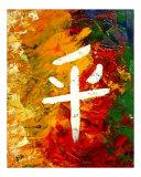 Chinese Symbol 10