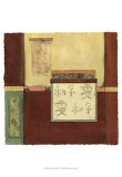 Chinese Scroll in Red IV